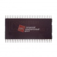 ICS 9LRS954A4GLF  Integrated Circuit Systems, Inc.